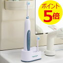 電動歯ブラシ 音波式歯ブラシ 送料無料 スマートソニック 音