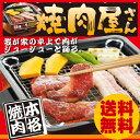 【焼肉】焼肉コンロ 焼肉 グリル 焼肉屋さん 焼き肉屋さん家庭用卓上焼き肉コンロバーベキューコンロ 一人焼肉焼き肉 蟹 カニの網焼き…