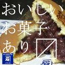 【お中元 ギフト 内祝い】フーテンの寅¨焼き あんどら6ケ!...