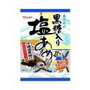 春日井製菓 黒糖入り塩あめ 90g×6袋入