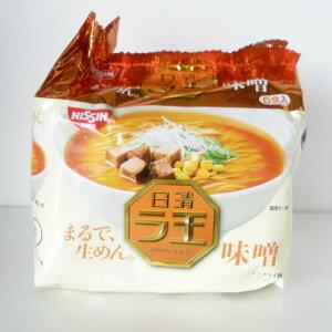 日清 ラ王味噌5食入まるで、生めん。ノンフライ麺