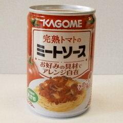 カゴメ完熟トマトのミートソース 1缶(295g)