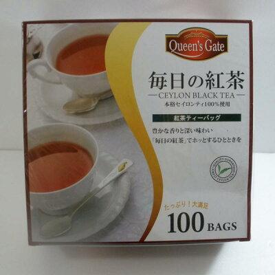 本格セイロンティ100%使用Queen's Gate毎日の紅茶 (ティーバッグ)200g(2gx100袋入)