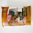 【お買い得品】三洋通商松茸風味釜めしの素3合用かつおだしが染み込む本格仕様