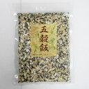 【人気の雑穀米】ケーアイフーズ  五穀飯 450g...