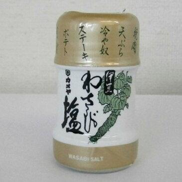 【お買得品】カメヤ 伊豆わさび屋 わさび塩80g