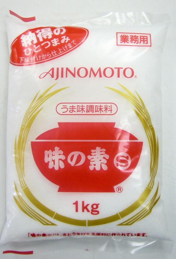 業務用味の素S 1kgうま味調味料