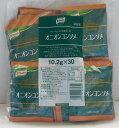 1袋あたり23円クノール「ランチ用スープ」オニオンコンソメ10.2gx30袋