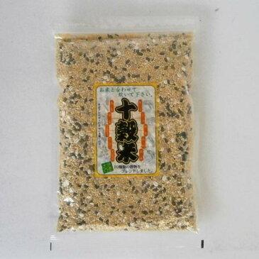 問屋の十穀米 350g(約35合分)