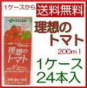 【SALE】【送料無料】伊藤園理想のトマト1ケース(200mlx24本)