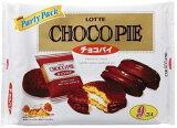 ロッテ チョコパイパーティーパック 9個×10袋入【5月から9月まで商品保持のためクール便+200円で発送になります。】