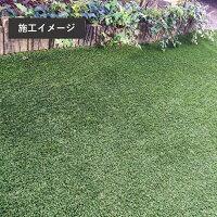 リアル人工芝高品質な人工芝☆お庭、ベランダに最適☆芝人-しばんちゅ-Sターフ30mm幅2m×1m(グリーン)【RCP】