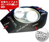 ◎ゴルフ上達の一品◎【Ryoma GOLF】上手くなるカップ 3WAY●2個までメール便対応● 【RCP】【02P30Nov14】