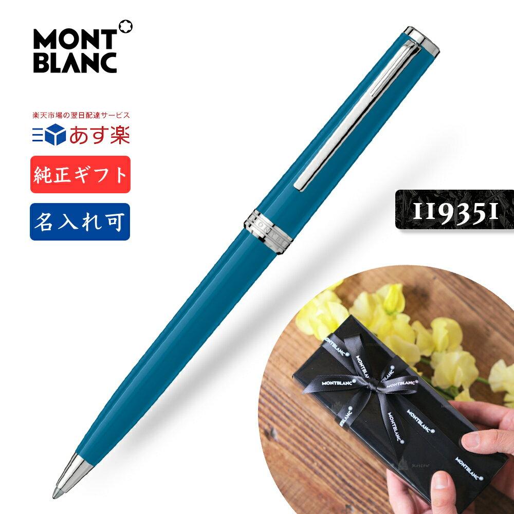 筆記具, ボールペン  PIX 1193512 MONTBLANC PIX Collection ballpoint pen
