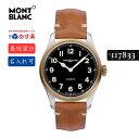モンブラン 1858 MONTBLANC メンズ 腕時計 1...