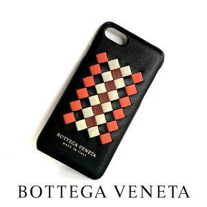 ボッテガヴェネタ BOTTEGA VENETA iPhone SE2 7 8 ケース【新品 正規品】レザー ブラック 549487 VBM91 8702 Apple イタリア製 BV-CLUB 19 高級ブランド 本革 CAFL/NAPPA イントレチャート 携帯 スマホケース アイフォン メンズ・レディース兼用 本物保証!!