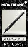 名入れ モンブラン 105657 ボールペン【2年間★メーカー国際保証付】正規ギフト包装リボン可 スターウォーカー ミッドナイトブラック レジン MONTBLANC STARWALKER MIDNIGHT BLACK Ballpoint Pen 正規並行輸入品 高級文具 25690