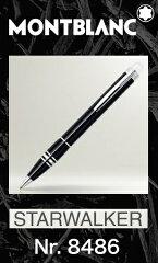 モンブラン スターウォーカー 8486 ボールペン【2年間★メーカー国際保証付】純正ギフト包装…
