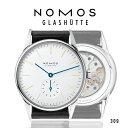 ノモス NOMOS オリオン 309 メンズ 腕時計 OR1...
