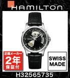 HAMILTONハミルトンジャズマスターオープンハートオートH32565735【国際保証2年間付き】JazzmasterOpenHeartAuto文字盤ブラックメンズ自動巻き腕時計ビジネス時計正規並行輸入品レザーベルトスイスメイド
