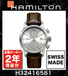 HAMILTONハミルトンスピリットオブリバティーオートクロノH32416581【国際保証2年間付き】Jazzmasterオートクロノ自動巻メンズシルバーダイアルレザーベルト腕時計ビジネス正規並行輸入品スイスメイドギフトプレゼント