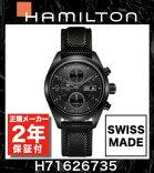2016年新作!!HAMILTONハミルトンカーキフィールドオートH71626735【国際メーカー保証2年間付き】KhakiFieldAutoChronoオールブラックモデル42mm自動巻きメンズ腕時計ビジネス時計正規並行輸入品スイスメイド