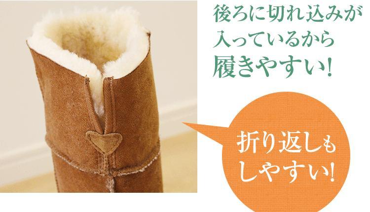 【訳あり】レディース超ロングムートンブーツ!(全3色)(S・M・L):SHIBASA(シバサ)【smtb-s】