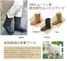 レディースムートンブーツ!ブラック(全4色)(S・M・L・XL):SHIBASA(シバサ)【smtb-s】【10P21dec10】