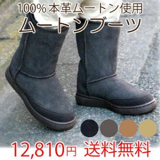レディースムートン boots! (All 4 colors) (S, M, L, XL) :SHIBASA ( sivatha )