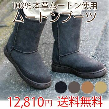 レディースムートンブーツ!(全4色)(S・M・L・XL):SHIBASA(シバサ)