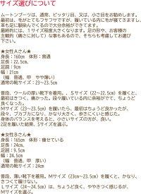 【送料無料】レディースムートンブーツ!(S・M・L・XL):SHIBASA(シバサ)【smtb-s】