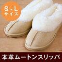 539350_item
