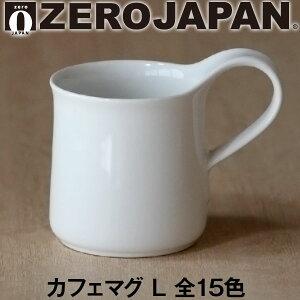 ジャパン カフェマグ