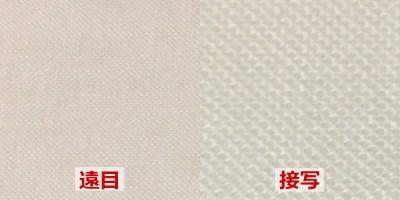 【DM便対応】フレメ刺しゅう布12B40x50cmリネンクロスステッチHaandarbejdetsFremmeホワイトクリーム麻北欧ギルド刺しゅう布カット布刺繍50-1100-1