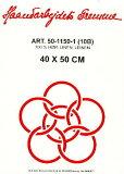 【DM便対応】フレメ 刺しゅう布 10B 40x50cm リネン クロスステッチ Haandarbejdets Fremme ホワイトクリーム 麻 北欧 ギルド 刺しゅう 布 カット布 刺繍 50-1150-1