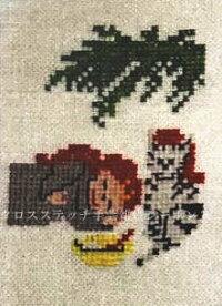 フレメクロスステッチ刺繍キット【眠っているサンタクロース】輸入初心者北欧デンマーク42-7032