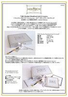 DMC270thMoulineMetallisedGold24CaratsメタリックゴールドスレッドLimitedEdition全世界17460個限定発売写真2