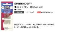 【DM便対応】DMCSize1〜5エンブロイダリー針(Sharpend)手芸刺しゅうフランス1765/1