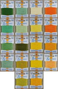 【DM便対応】Sajou(黄緑/褐黄/黄/橙系)2013〜2036番糸クロスステッチRetorsduNord刺しゅうフランス刺繍メゾンサジュー