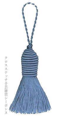 タッセル 手芸ハサミ装飾品 輸入 ルボヌールデダム Le Bonheur des Dames ポンポン・ブルー Pompon bleu フランス PB21