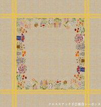 クロスステッチ刺繍キット輸入ルボヌールデダムLeBonheurdesDames刺しゅうFlowertablecloth花のテーブルクロスフランス上級者6032