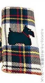 クロスステッチ刺繍キット 輸入 ルボヌールデダム Le Bonheur des Dames スコティッシュテリアの眼鏡ケース 刺しゅう Glasses case scottish-terrier フランス 上級者 3219
