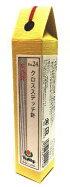TulipNo,24広島針クロスステッチ針針ものがたり手芸刺しゅうクロスステッチTHN-027