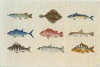 【送料無料】BAHMANNバーマンFische魚12Bクロスステッチキットドイツ刺しゅう30-9007