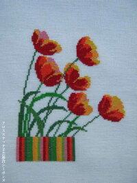Bahmann(NadelFadenFantasie)クロスステッチ刺繍キット【花瓶のチューリップ】バーマン輸入ドイツ上級者30-9179