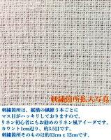 クロスステッチ刺繍布縫製済み半製品テーブルクロスペルミンDewwAidaternredアイーダレッドPerminofCopenhagenデンマーク刺しゅう北欧27-2023