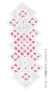 ハーダンガー刺繍キットペルミン(PERMIN)ブックマークbookmarkデンマーク北欧輸入05-7729
