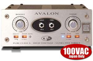 【ベースプリアンプ/DI】AVALON ( アバロン ) DESIGN U5 日本限定100V仕様 [Mono Instrument DI プリアンプ