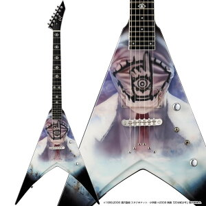 """20世紀少年 x ESP コラボレーションモデル """"ともだちギター""""、降臨。ESP 20世紀少年×ESP Col..."""
