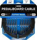 BOSS 《ボス》 BCK-24 『Pedalboard cable kit, 24connectors, 7.3m』〜ソルダーレスケーブル〜